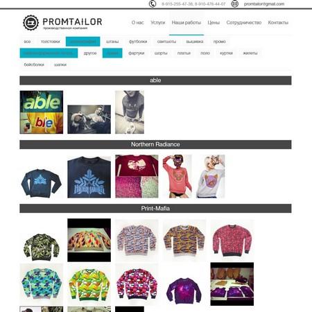 Создание сайта на WordPress