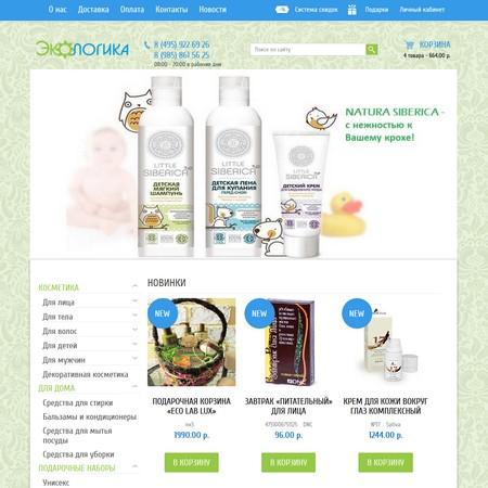 Создание Интернет-магазина с фильтром товаров